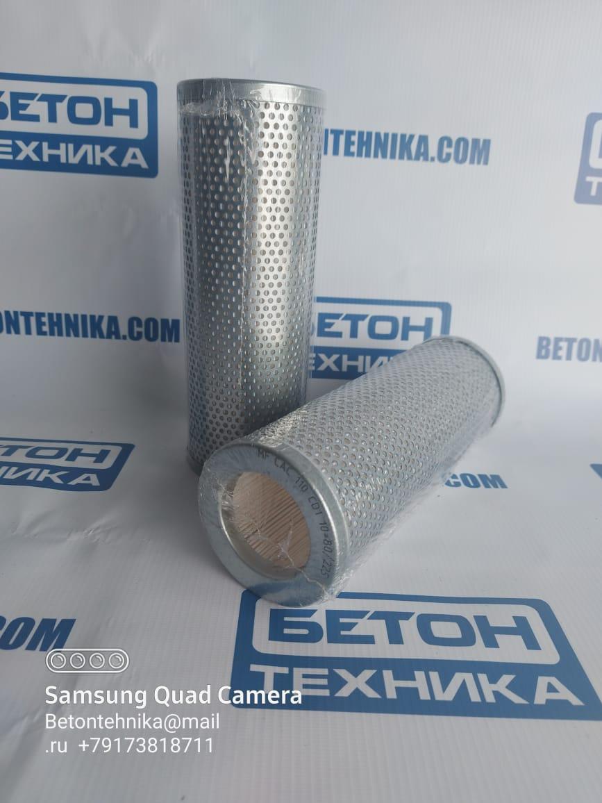 Фильтрующий элемент масляного радиатора автобетоносмесителя