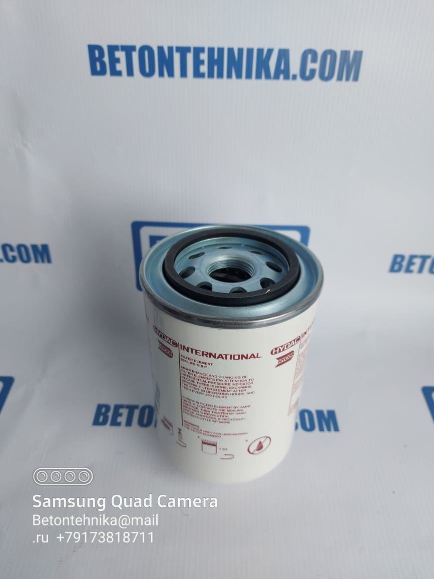 Фильтрующий элемент WAI 101376 HYDAK