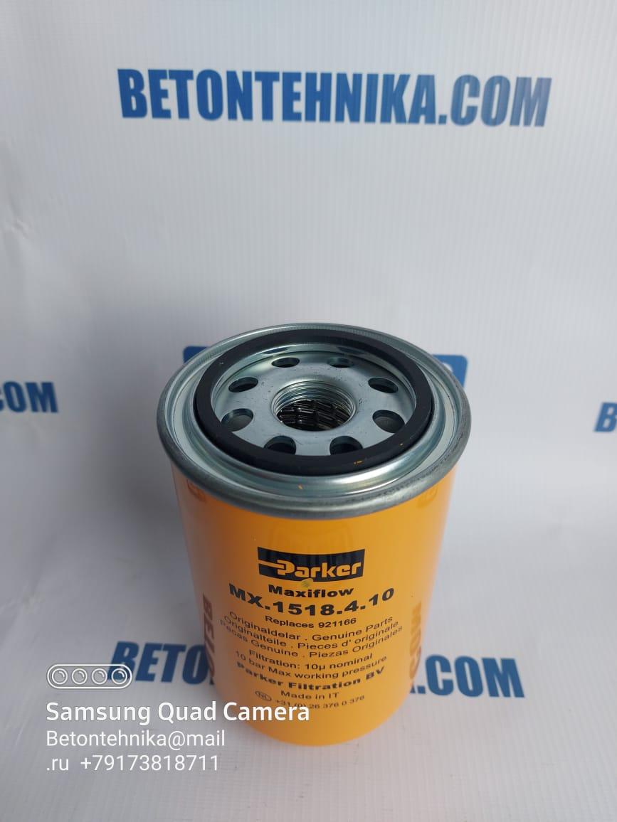 Фильтрующий элемент WAI 101376 Parker