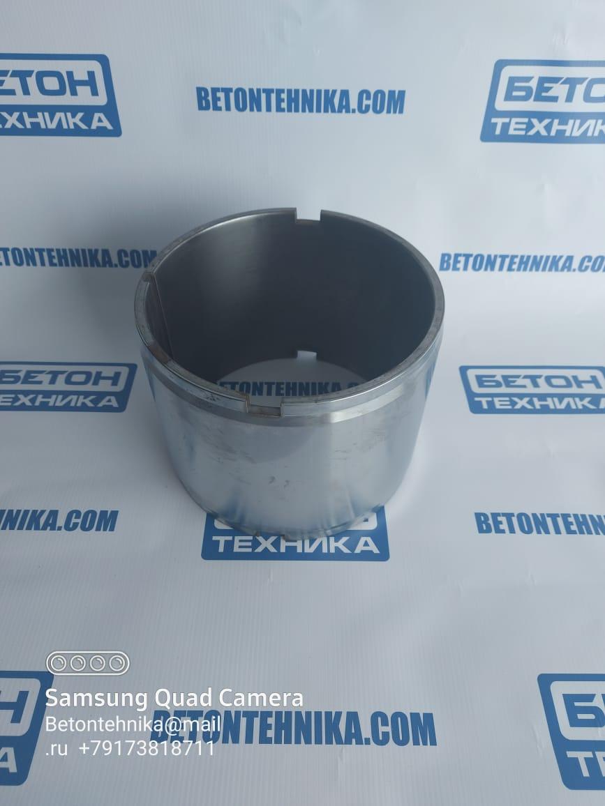 Втулка бетонораспределителя основная (Р020)211729