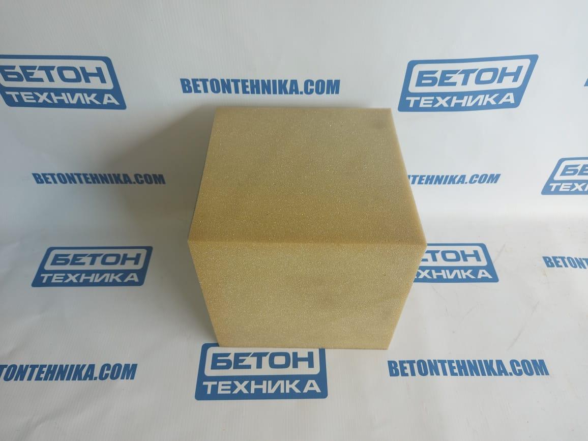 Куб промывочный