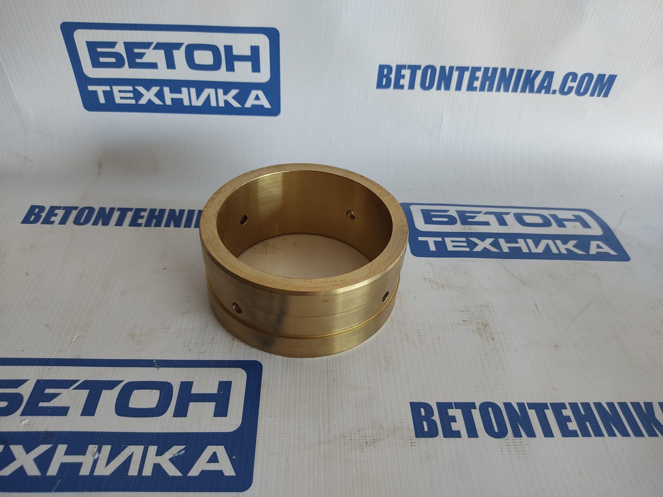 Втулка бронзовая СБ-126А.24.01.001